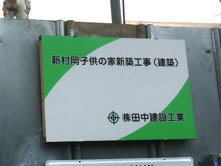 20151110_2
