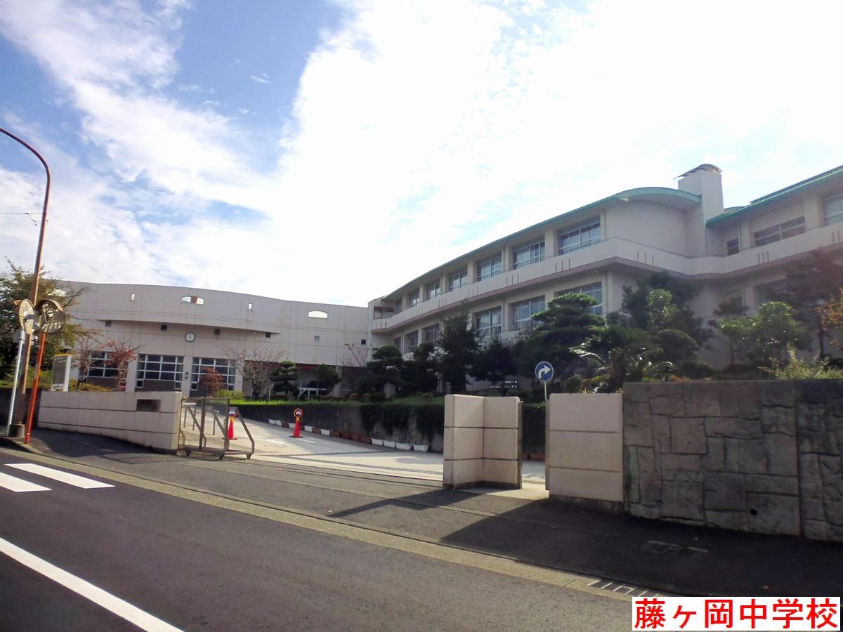 藤ヶ岡中学校