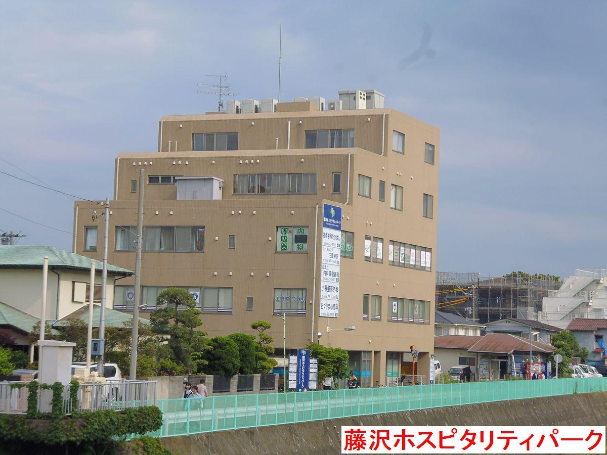 藤沢ホスピタリティパーク